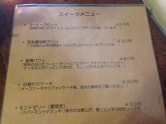 2015-01-10 14.53.21