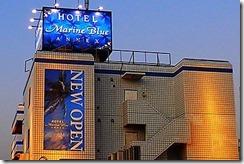 hotel_marinblue_ANNEX