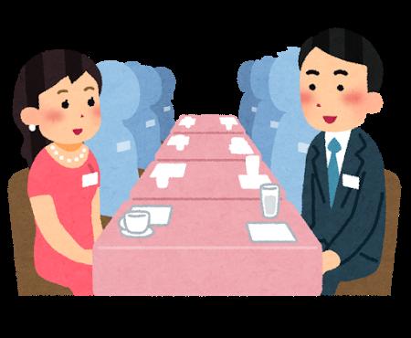 婚活パーティで会話をする男女
