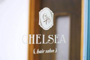 chelsea-hair chigasaki (13)