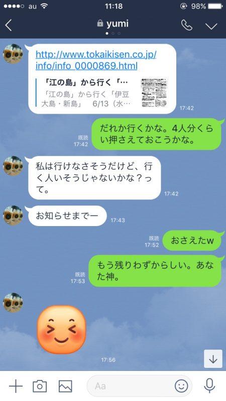 S__10117124