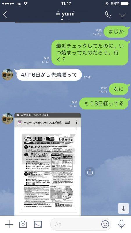 S__10117125