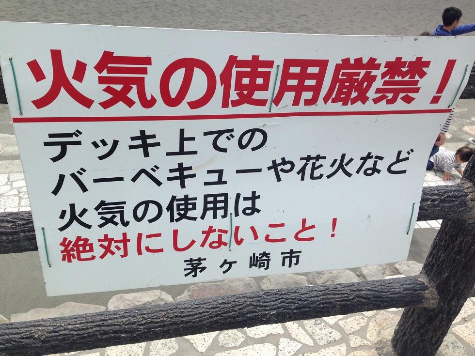茅ヶ崎サザンビーチでBBQするので下見してきました