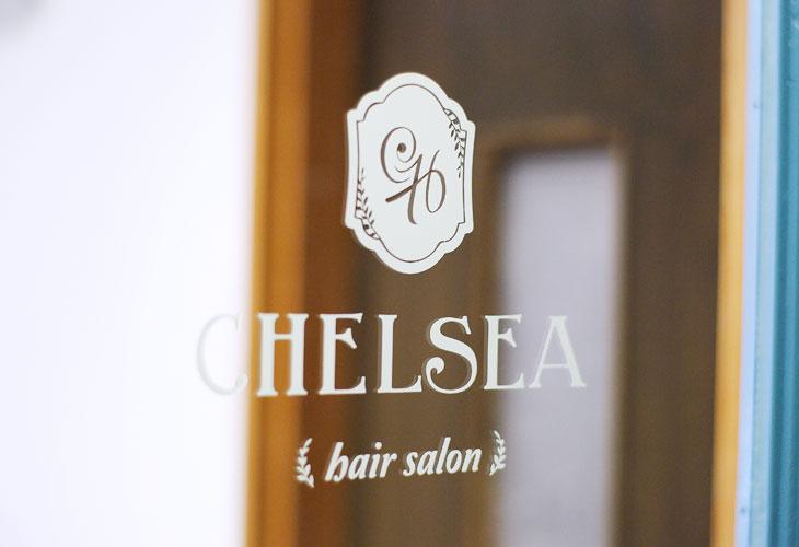 オトナ女子にもオトナ男子にも茅ヶ崎市東海岸南にある美容室「チェルシーヘア」がオススメです