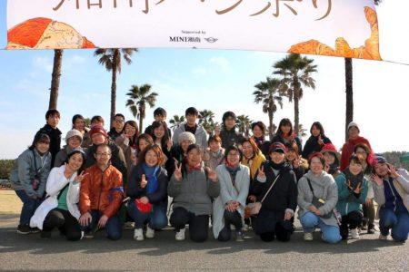 湘南パン祭りボランティアスタッフ2019-1024x683
