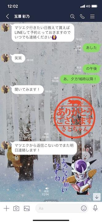 S__5890063